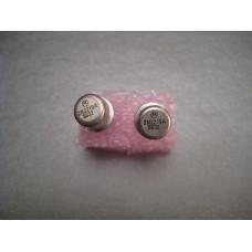2N2219A NPN Transistor