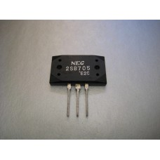 2SB705 PNP Power Transistor New Old Stock
